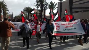 FSM Palestina Túnis