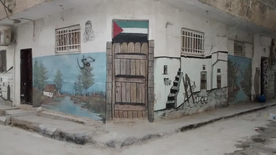 Al-Amari refugee camp Palestine